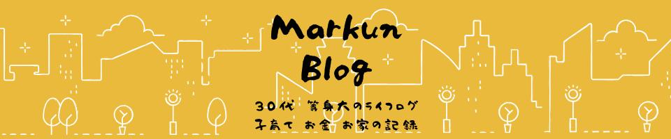 MarkunBlog